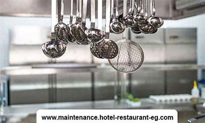 توكيل صيانة بوتاجازات مطاعم